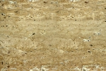 TRAVERTINE fusion wall panel